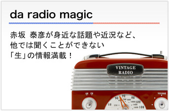 da Radio Magic